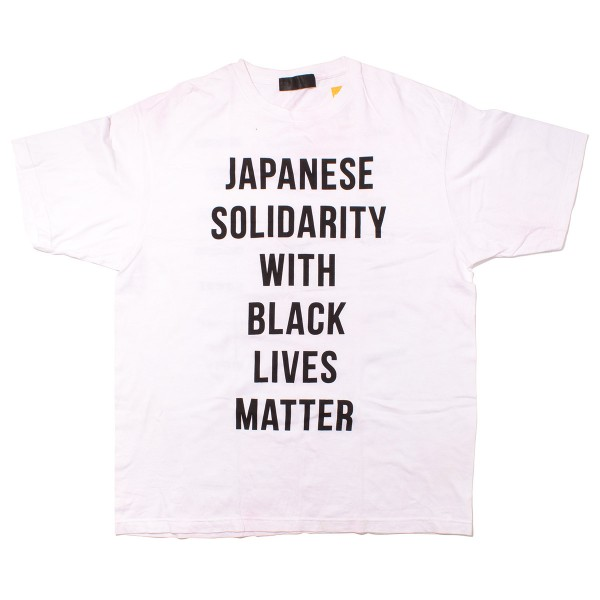 Human Made - Japanese Solidarity BLM Tee Size XXL