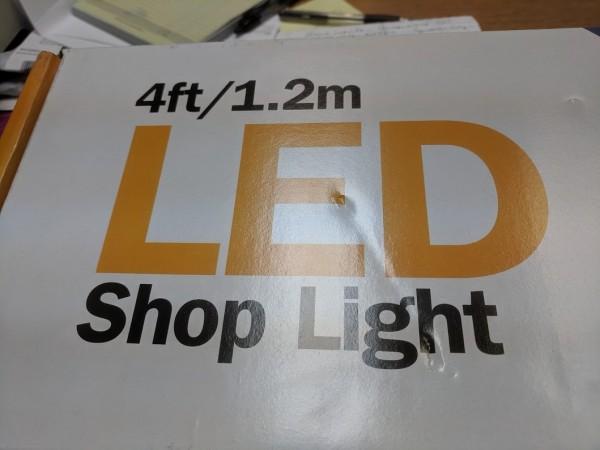 Linkable Shop Light